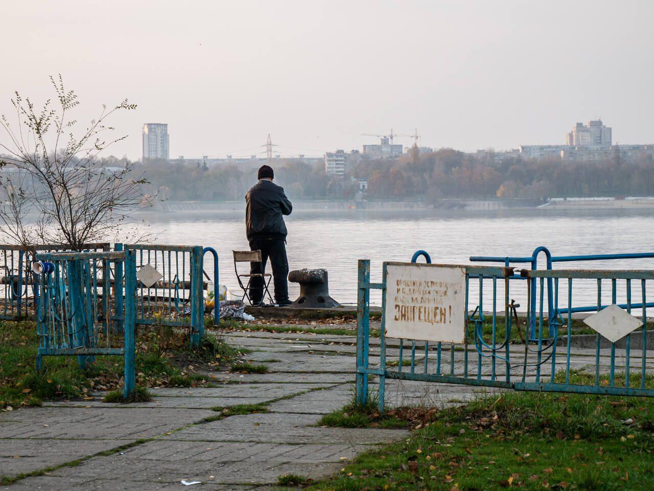 Wybrzeże Dniepru Zaporoże