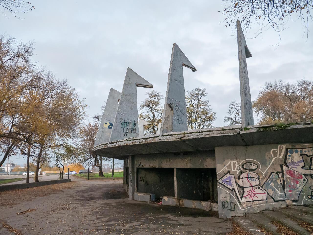 Modernizm w Zaporożu