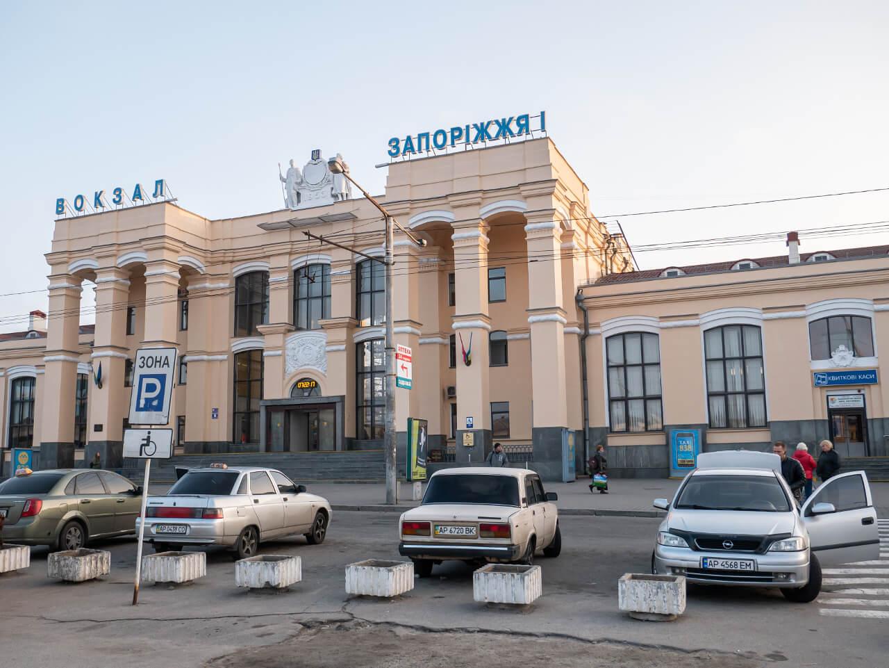 Stacja kolejowa Zaporoże I