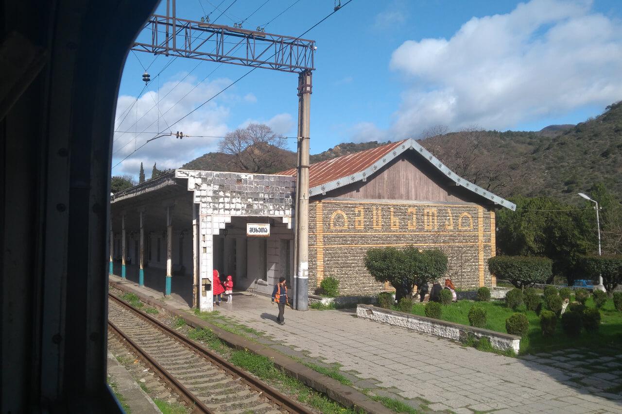 Stacja kolejowa w Gruzji
