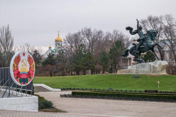 Naddniestrze Tyraspol blog o podróżach