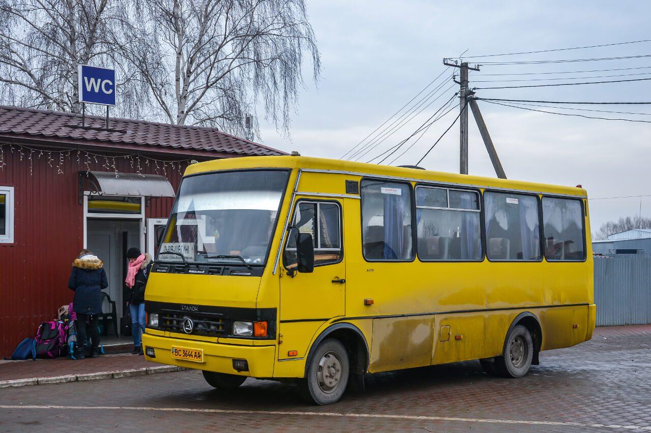 Marszrutka Lwów Szegini