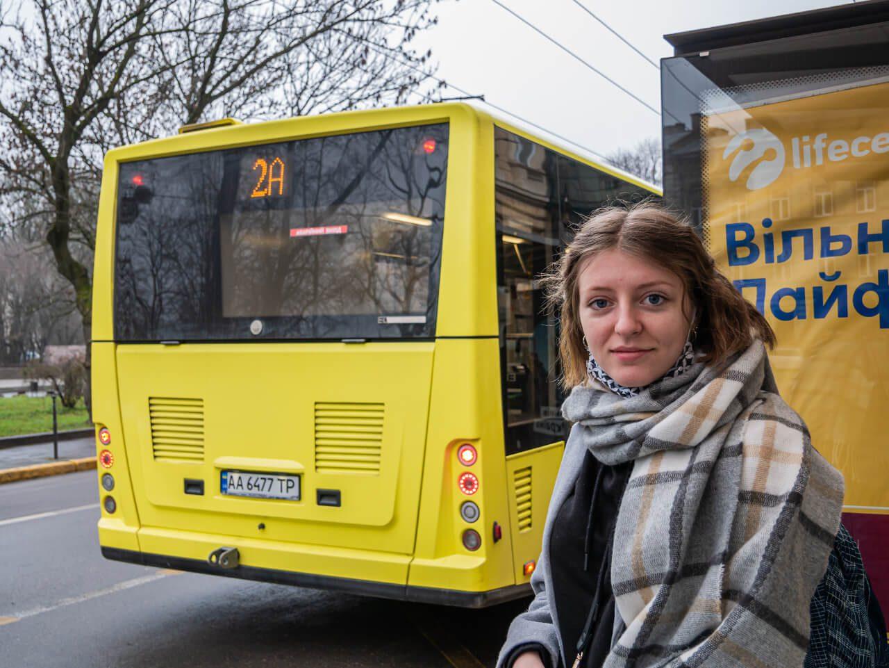 Autobus 2A Lwów komunikacja miejska