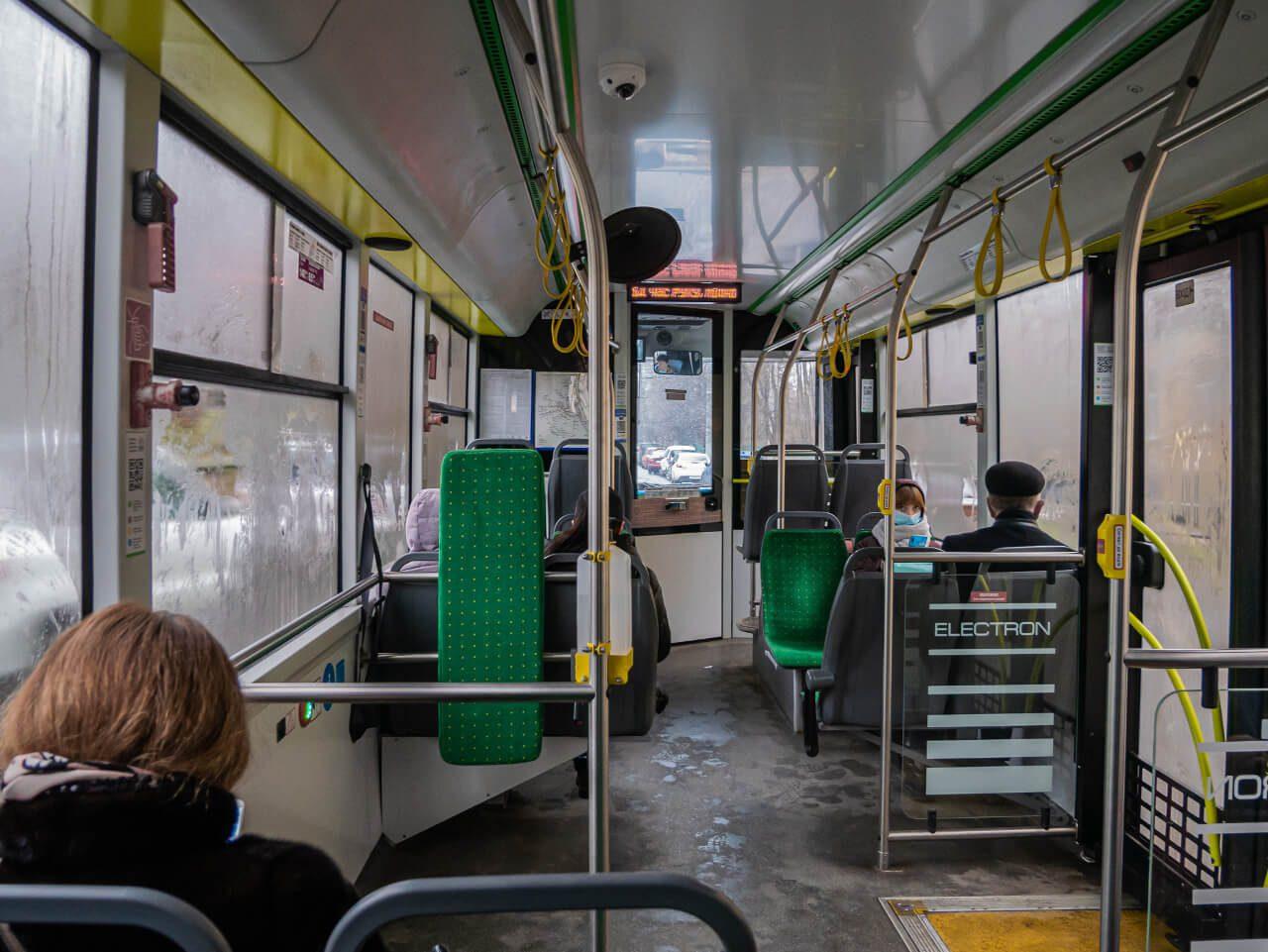 Trolejbus we Lwowie