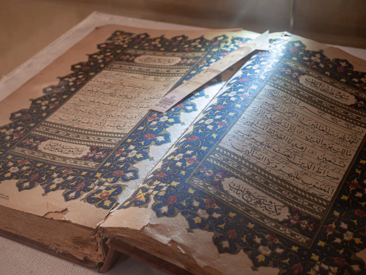 Koran meczet Baku Azerbejdżan